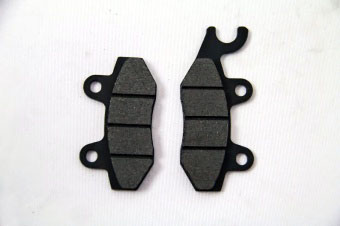 Колодки тормозные дисковые Avantis Pitbike 125-150сс (задн.)